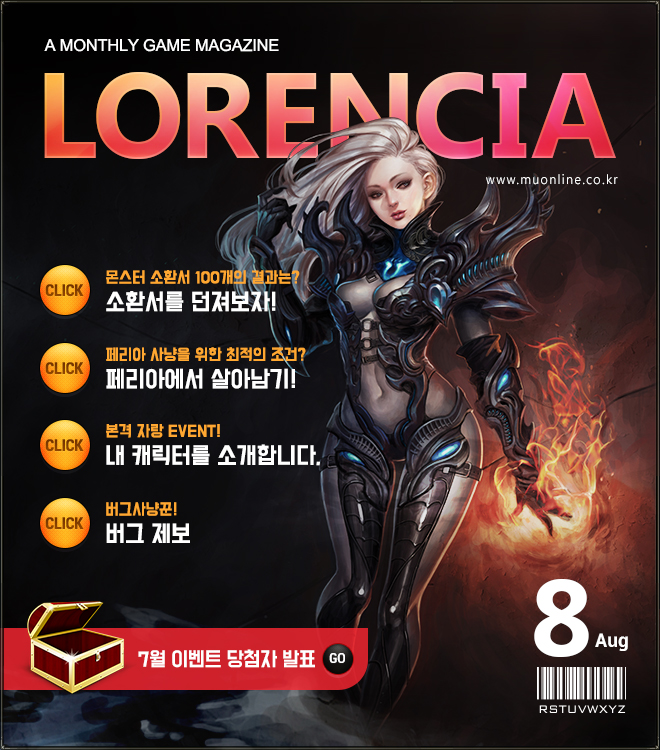 LORENCIA_of_August
